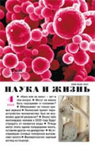 nij_oblozhka_04-09_200